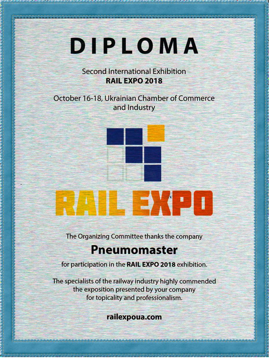 II Международная выставка Rail Expo 2018